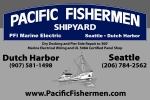 Pacific Fishermen Shipyard